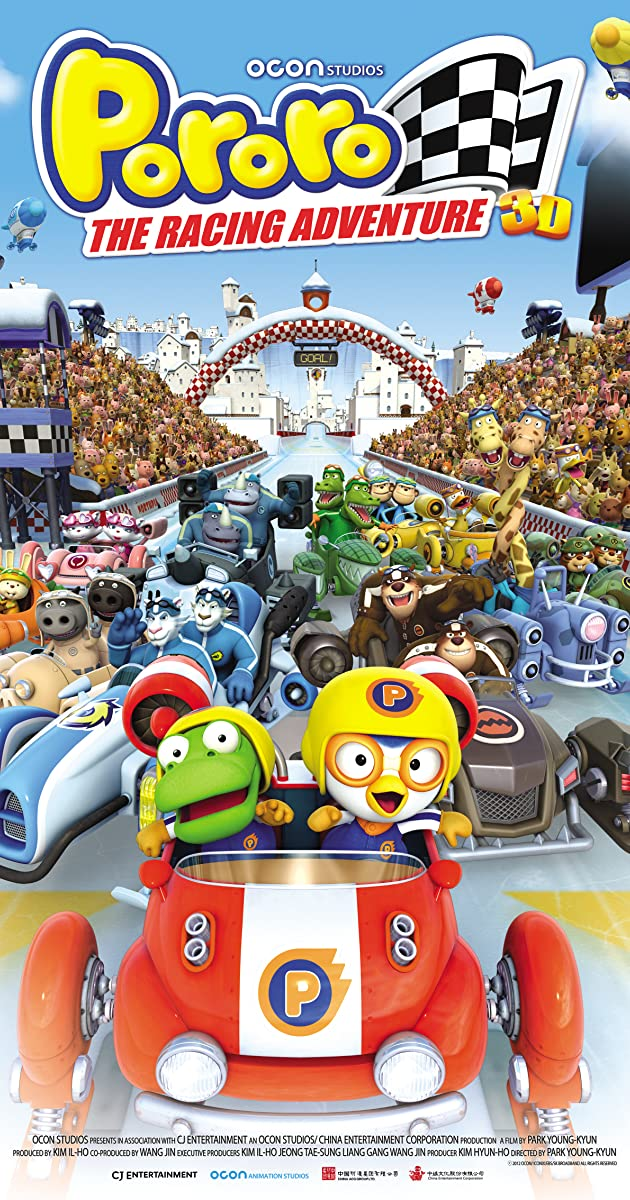 Image Pororo, the Racing Adventure
