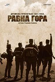 Ravna Gora (2013)