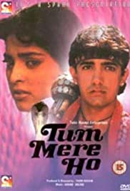 Tum Mere Ho (1990) Full Movie Watch Online HD Print Free Download thumbnail