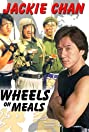 Wheels on Meals (1984) Poster