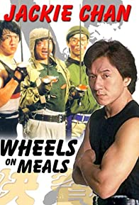 Primary photo for Wheels on Meals