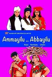 Ammailu Abbailu Poster