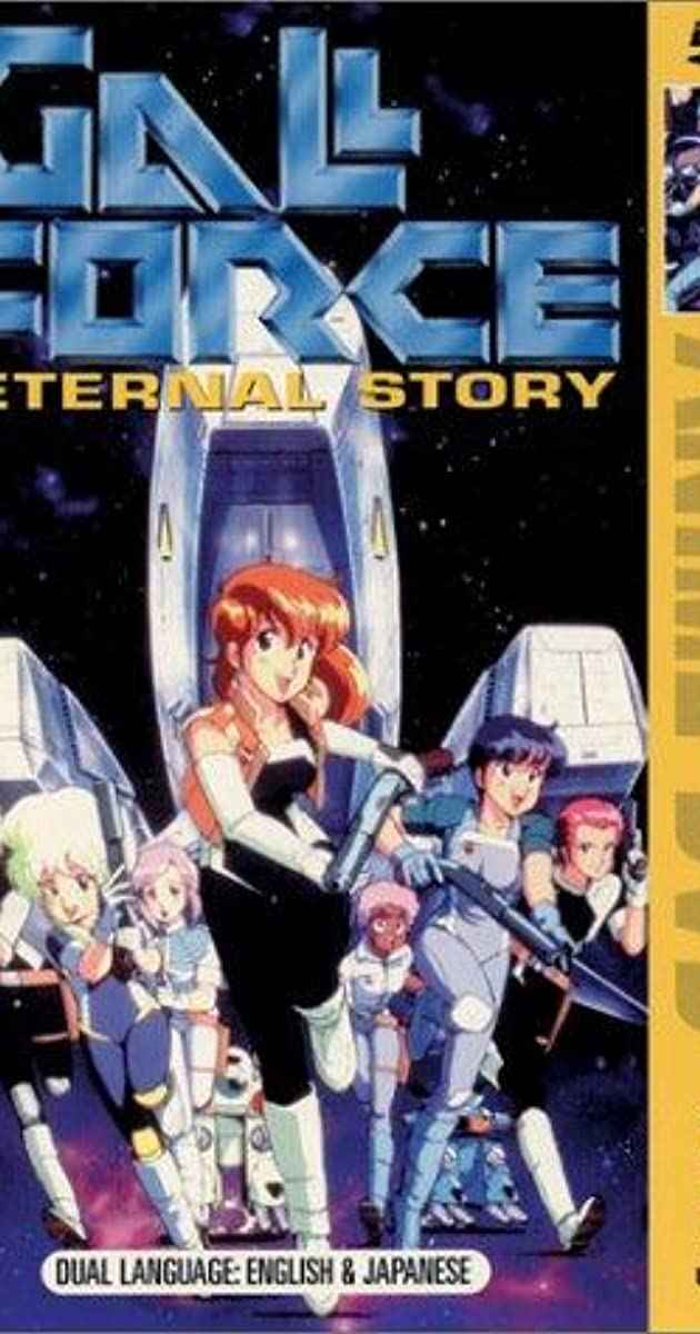 Gall Force: Eternal Story (1986) - IMDb