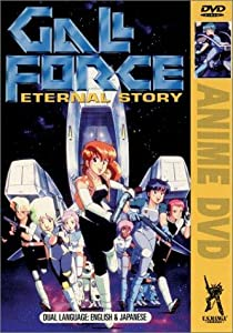 Gall Force: Eternal Story Japan