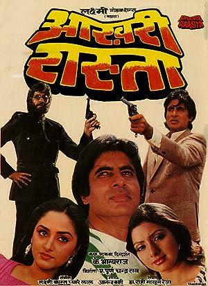Aakhree Raasta movie, song and  lyrics