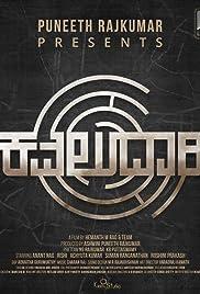 Watch Movie Kavaludaari (2019)