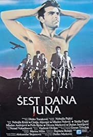 Sest dana juna Poster