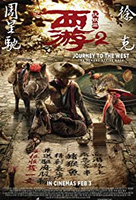 Primary photo for Journey to the West: The Demons Strike Back