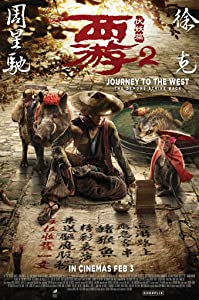 Watch online movie hollywood hot Journey to the West: Demon Chapter by Stephen Chow [640x640]