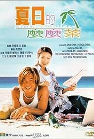 Ha yat dik mo mo cha (2000)