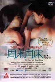 Gyeolhoneun michinjishida (2002)