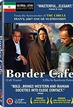 Border Café