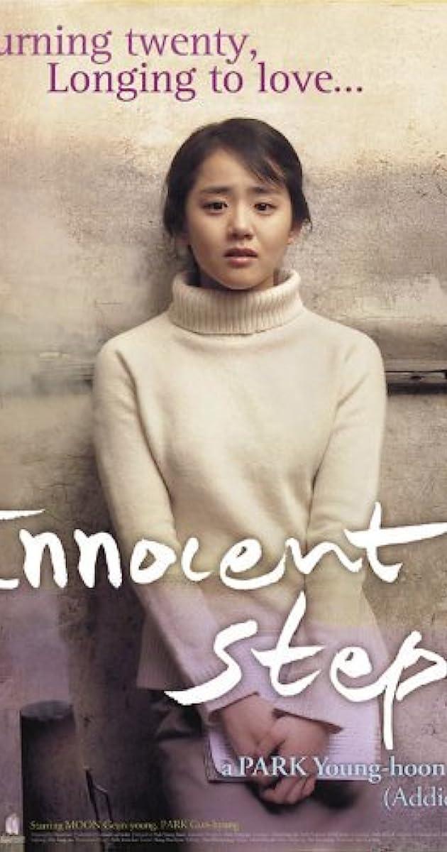 Image Daenseo-ui sunjeong