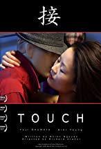 Primary image for Touch
