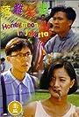 Honeymoon in Jakarta