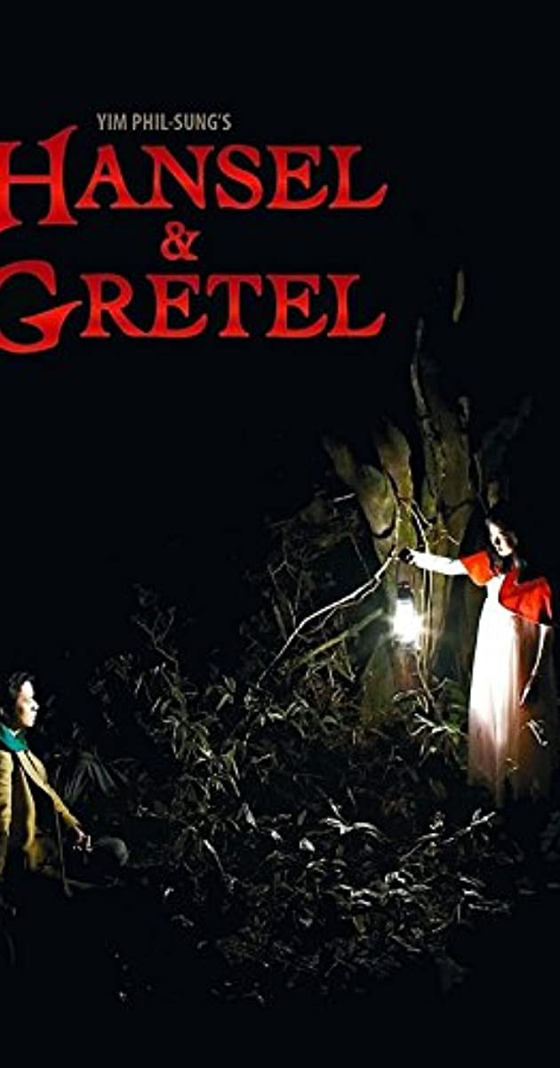 """critical essay hansel gretel Dana lancaster english 215-007 professor otero-piersante critical response 10-28-09 hansel & gretel in the fairy tale, """"hansel and gretel"""" by the brothers grimm, the protagonists serve as heroes who must overcome the circumstances of their birth in order to reach maturity and enlightenment."""