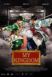 My Kingdom (2011) 1080p