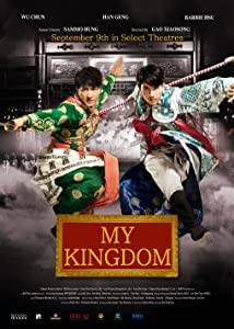 My Kingdom movie in hindi hd free download