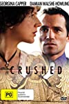 Crushed (2008)