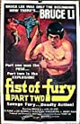 Fists of Fury II (1977) Poster