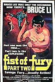Fists of Fury II Poster