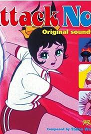 Atakku no. 1 Poster - TV Show Forum, Cast, Reviews