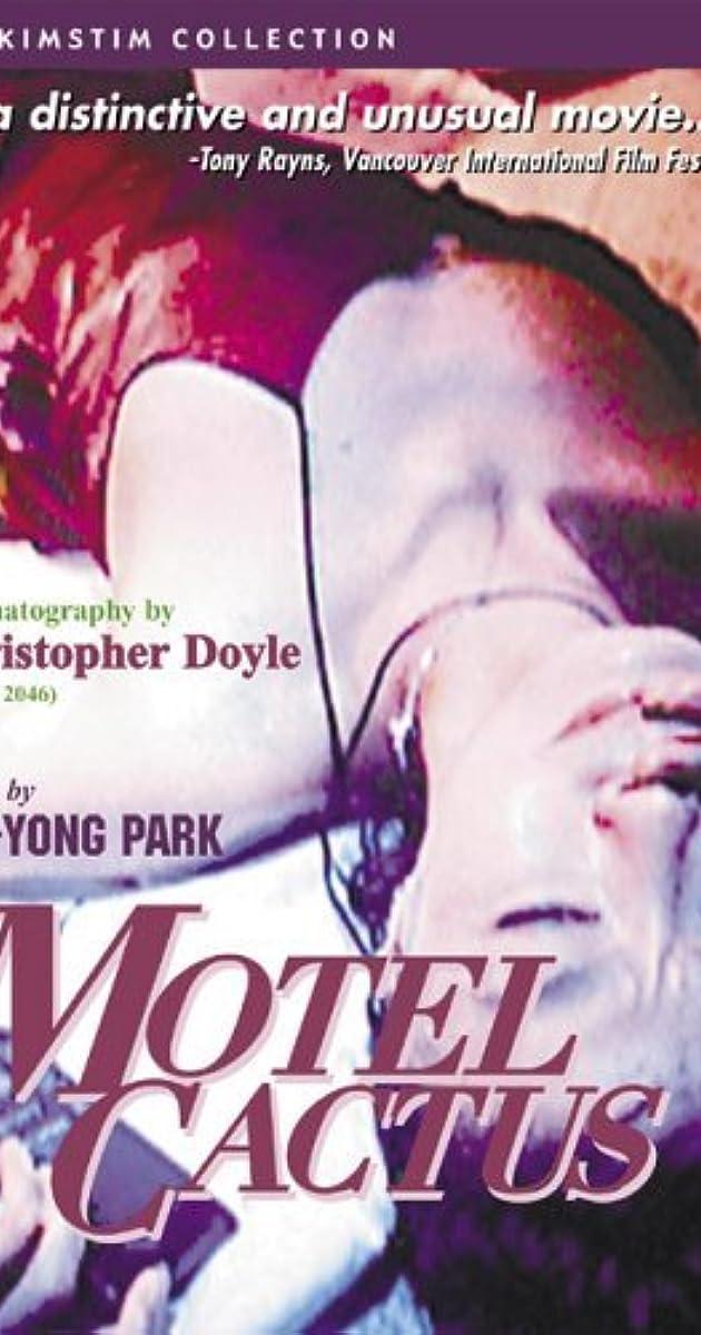 Image Motel Seoninjang