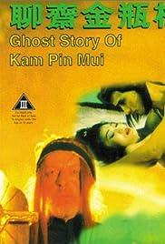 Download Liao zhai Jin Ping Mei (1991) Movie