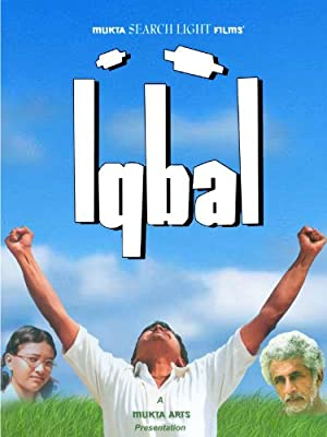 Sport Iqbal Movie