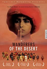 Wanderers of the Desert(1984) Poster - Movie Forum, Cast, Reviews