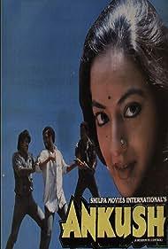 Ankush (1986)