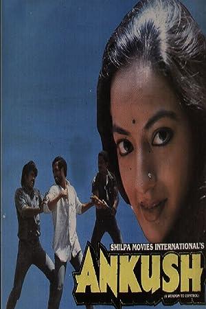 Nana Patekar Ankush Movie