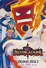 Makai Kingdom: Chronicles of the Sacred Tome Poster