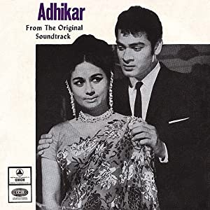 Ashok Kumar Adhikar Movie