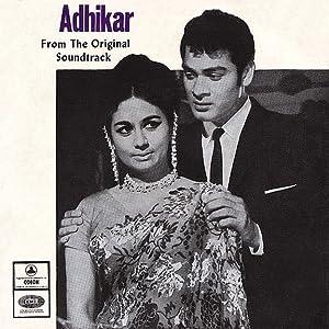 Ramesh Pant (dialogue) Adhikar Movie