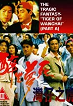 The Tiger of Wanchai