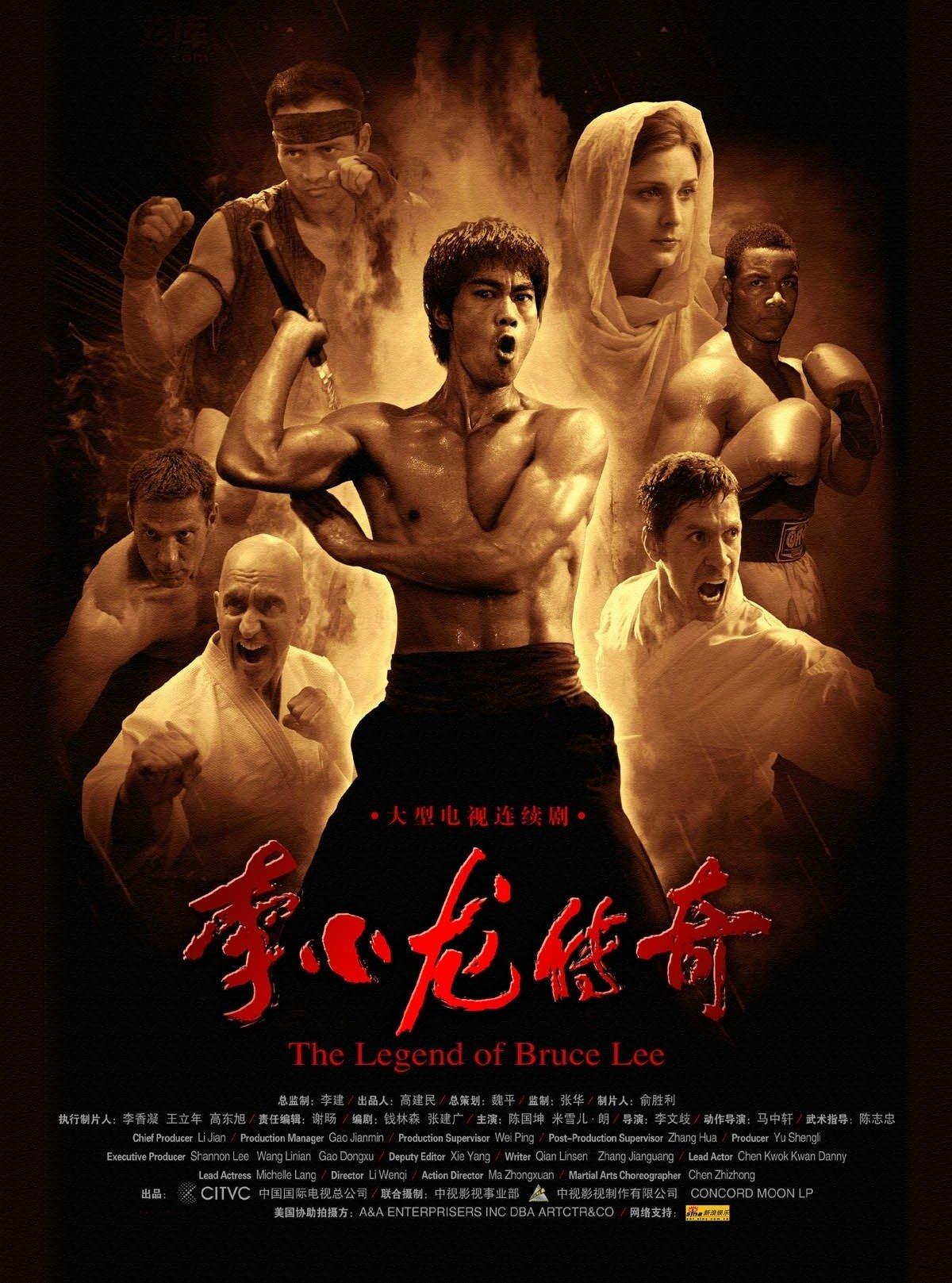 The legend of bruce lee martial arts film action film, png.