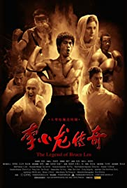The Legend of Bruce Lee Poster