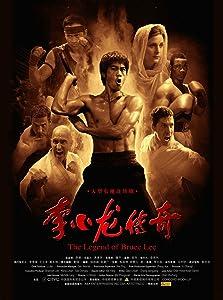 Top 10 Filme Torrent herunterladen The Legend of Bruce Lee: Episode #1.1  [1680x1050] [1920x1280] by Li Wen Qi