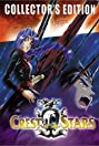 Crest of the Stars (1999) Poster