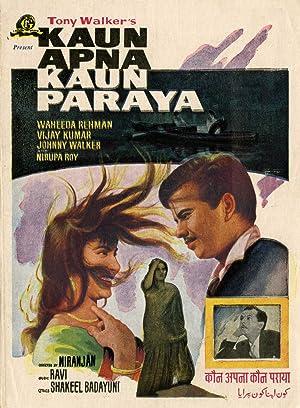 Kaun Apna Kaun Paraya movie, song and  lyrics
