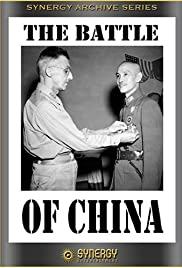 The Battle of China Poster