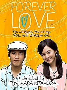 Watching it now movies A ma de meng zhong qing ren [mkv]