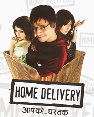 Comedy Home Delivery: Aapko... Ghar Tak Movie