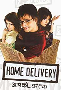 Primary photo for Home Delivery: Aapko... Ghar Tak