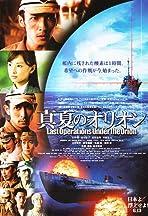 Battle Under Orion