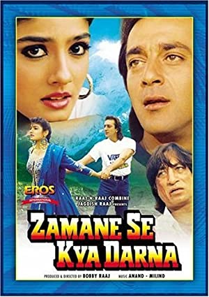 Rajeev Kaul (screenplay) Zamane Se Kya Darna Movie