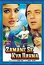 Zamane Se Kya Darna (1994) Poster