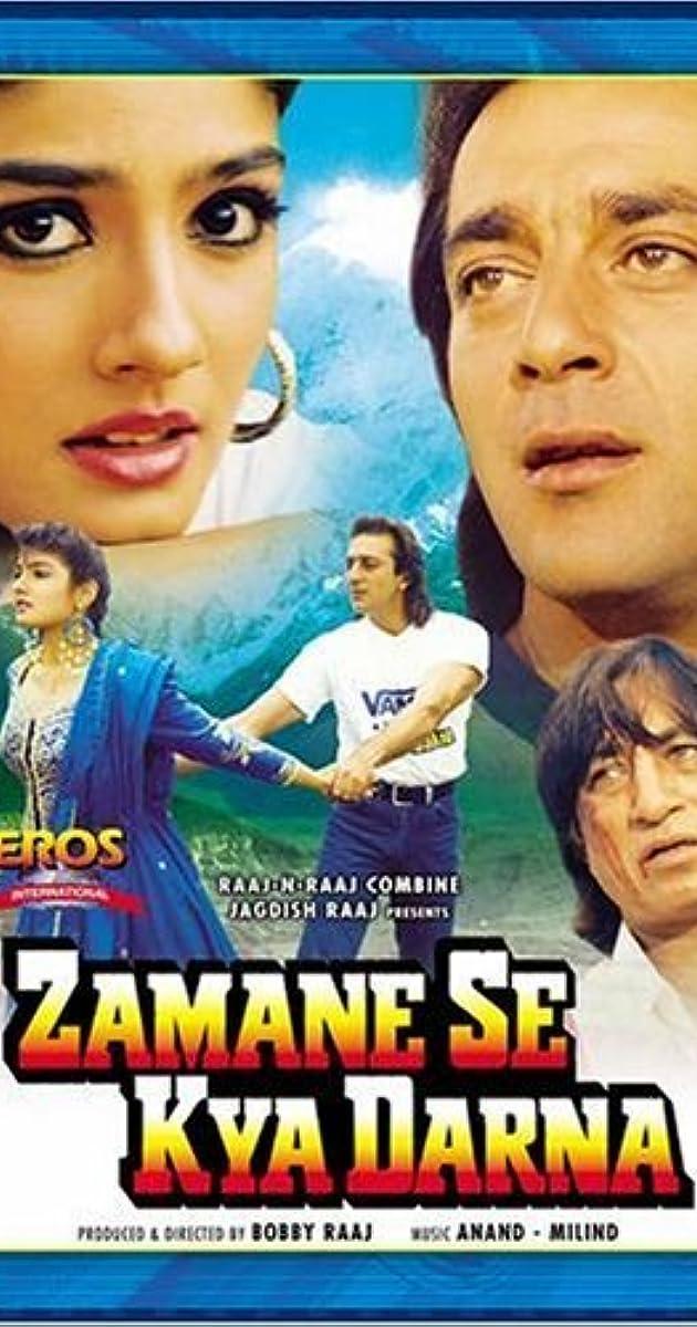 Aatish Man 3 Movie Free Download In Hindi Hd 720p