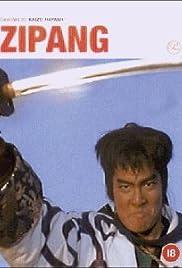 Jipangu(1990) Poster - Movie Forum, Cast, Reviews
